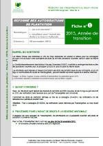 plantations_fiches